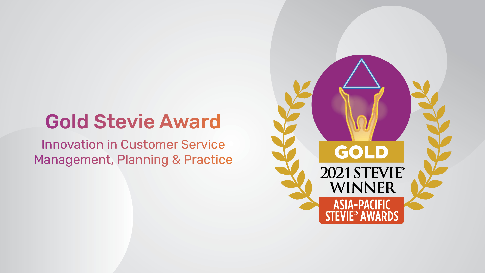 Stevies Awards